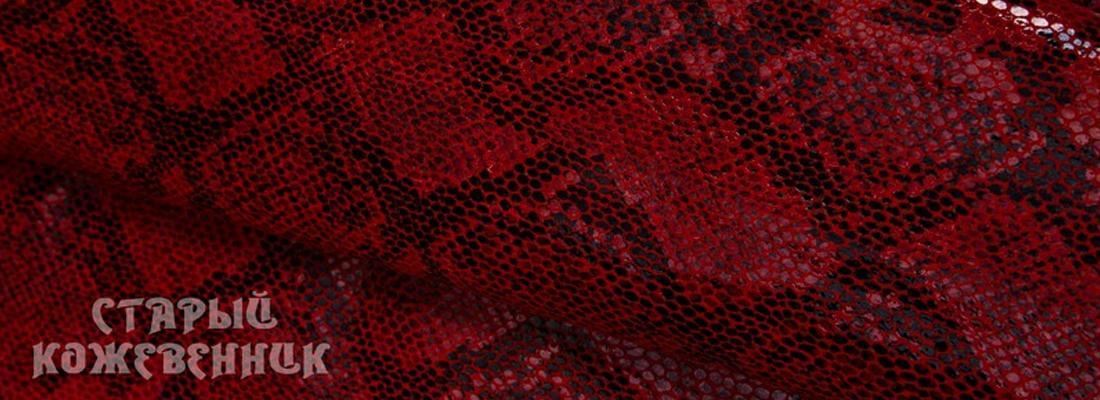 Одежная кожа, Замш - лазерная обработка